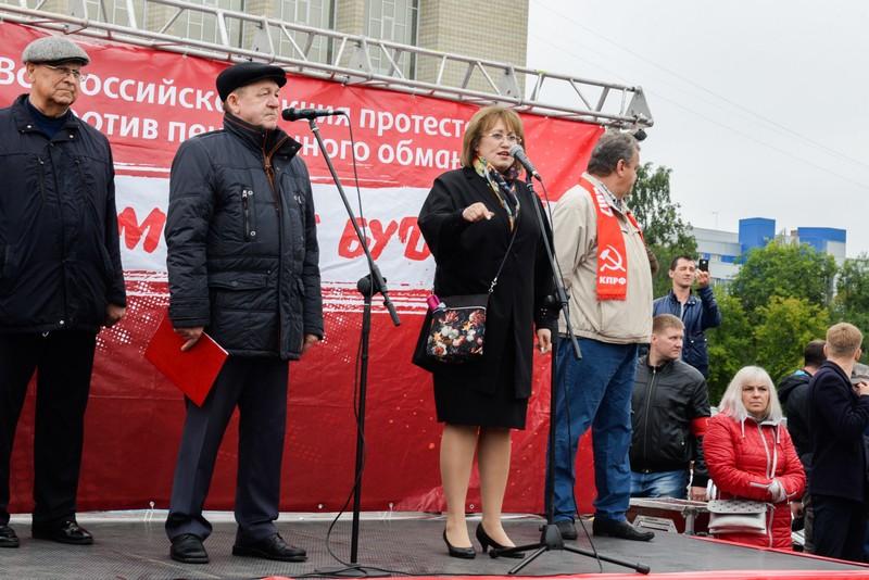 Против повышения пенсионного возраста вышли 4000 митингующих в Новосибирске