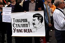 «Защитим свое будущее»: В митинге КПРФ против повышения пенсионного возраста приняло участие более 3 тысяч новосибирцев